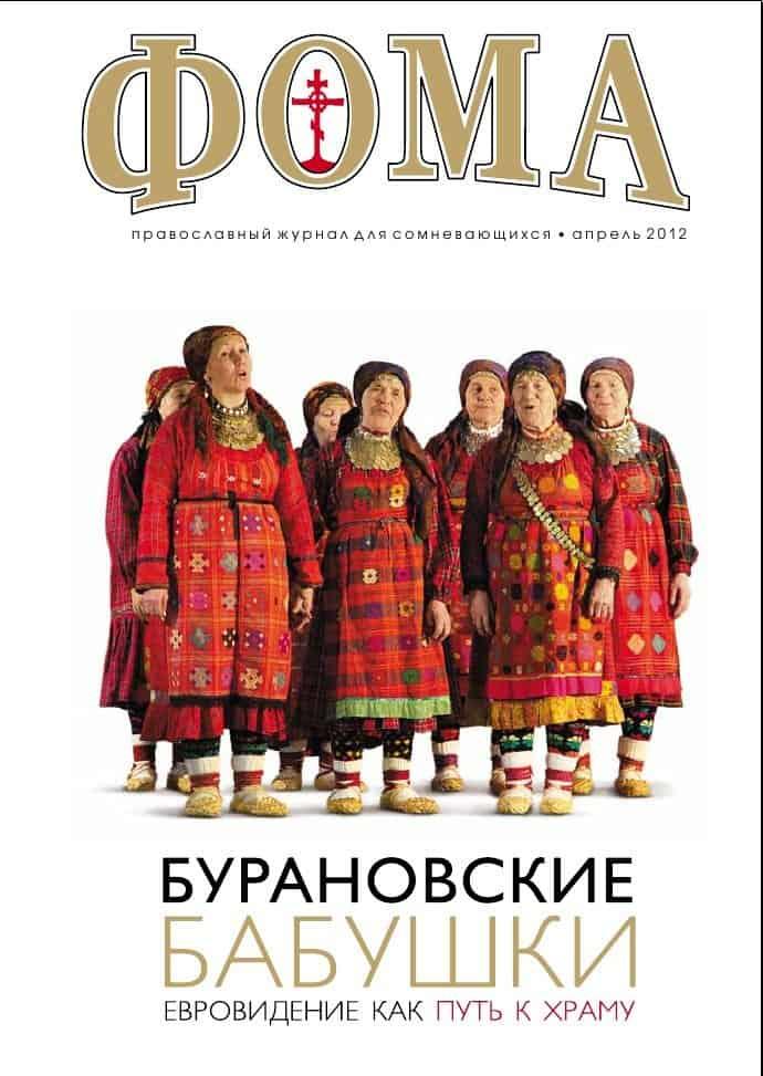 № 4 (108) апрель 2012