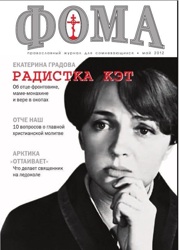 № 5 (109) май 2012