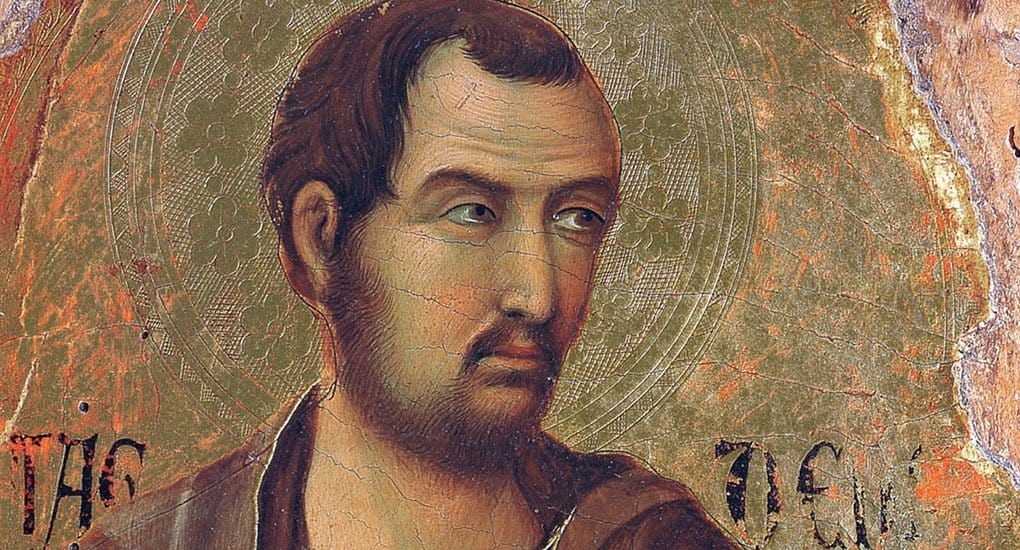 Апостол Иуда, брат Господень