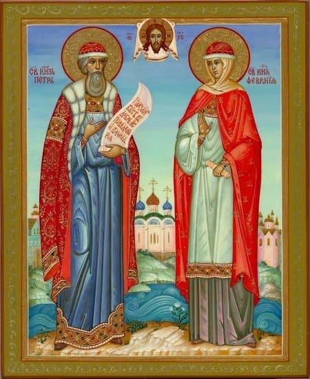 Иконы Петра и Февронии