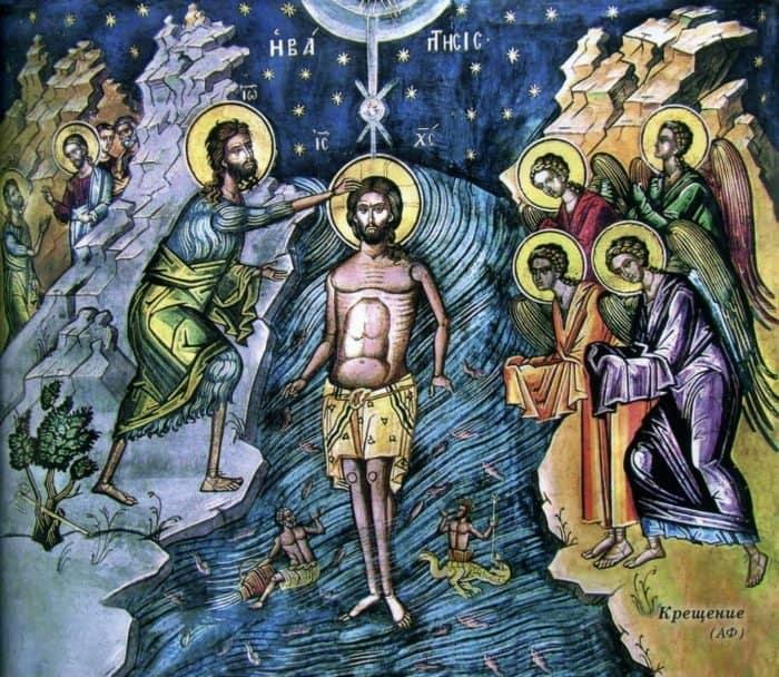 Крещение Господне. Фреска. Афон, монастырь Дионисиат. XVI в. акреше