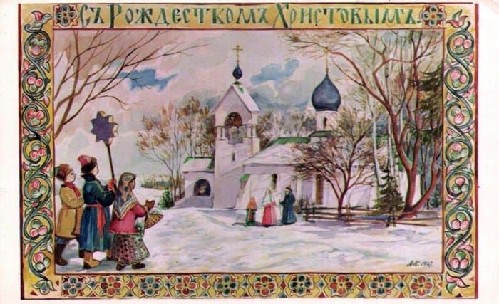 """открытка"""" пройдет при поддержке ...: foma.ru/detskiy-konkurs-rozhdestvenskaya-otkryitka-proydet-pri..."""