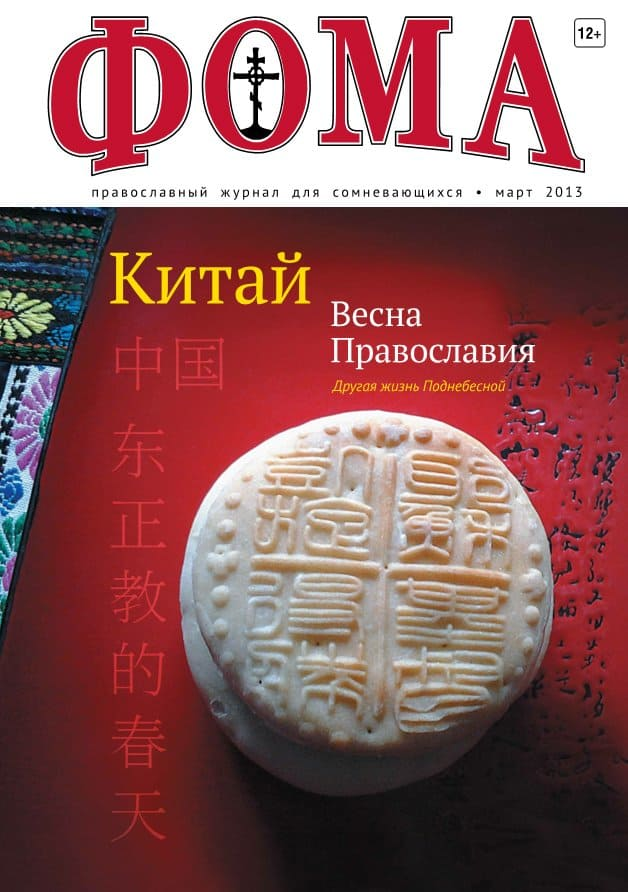 cover119-900