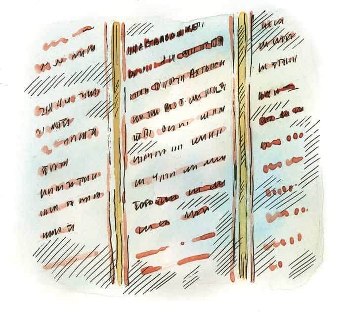 плит с написанными золотом именами георгиевских кавалеров и описанием главнейших сражений военной кампании 1812—1814 годов