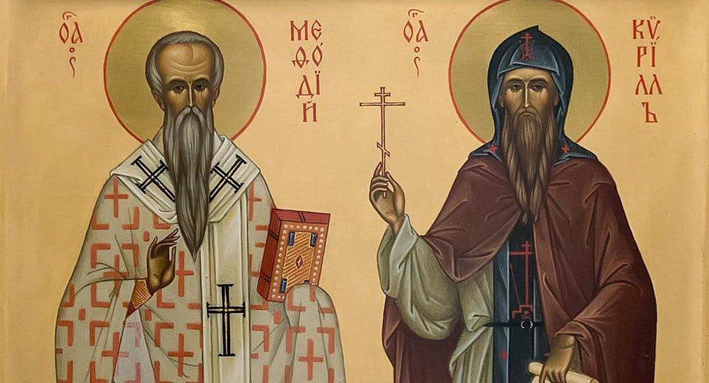 Православная Церковь празднует память святых равноапостольных Мефодия и Кирилла