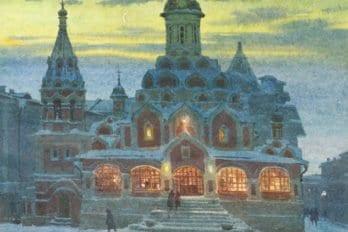Казанский собор на Красной площади, 1999