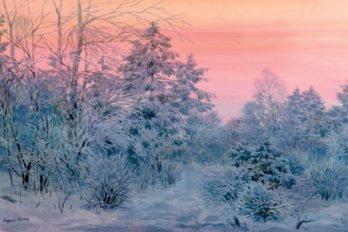 Морозное утро, 1998