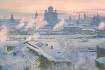 Панорама старой Москвы, 1995