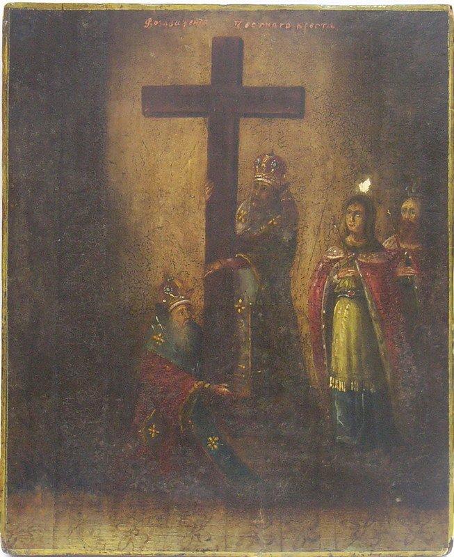 """Икона """"Воздвижение Честного Креста"""" Россия, XIX - ХХ век."""