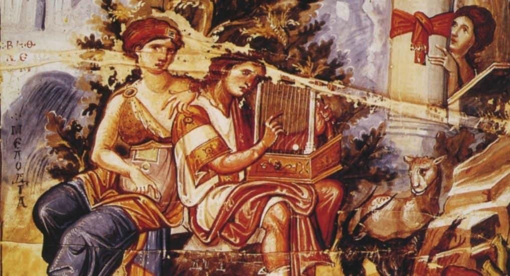 Псалтирь: песнопения или тетива лука?