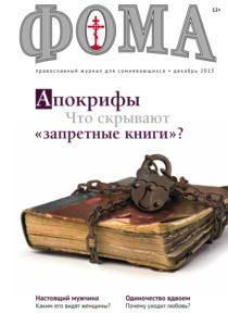 cover128-900