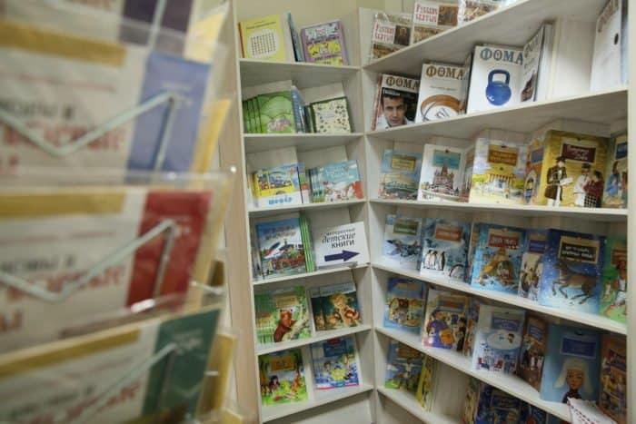 Книжная лавка журнала