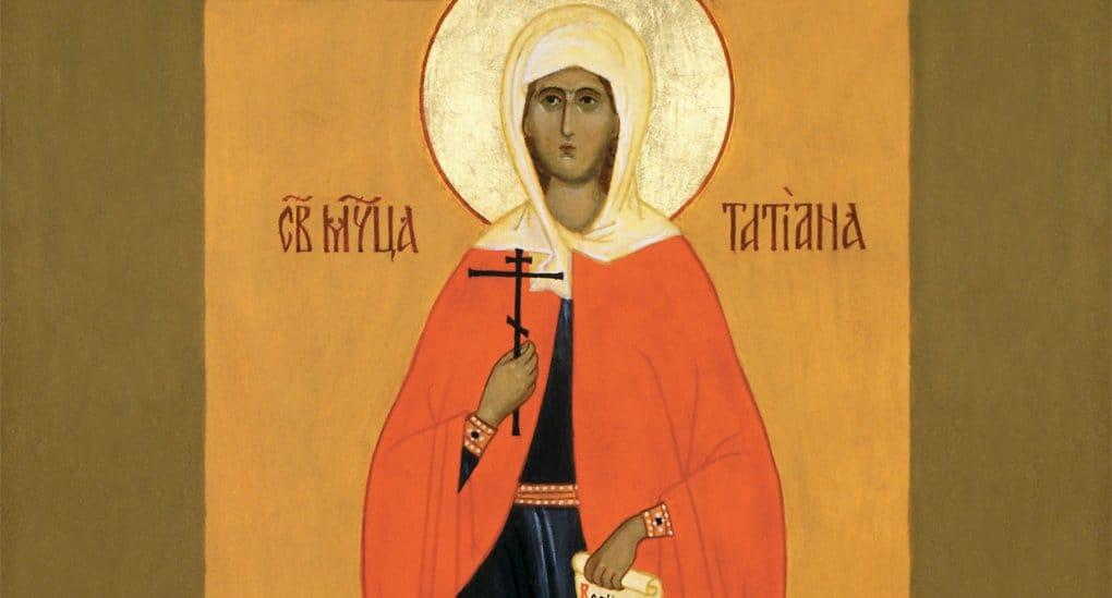 Икона мученицы Татьяны