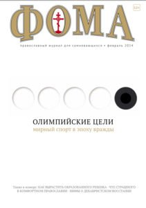 cover130-900