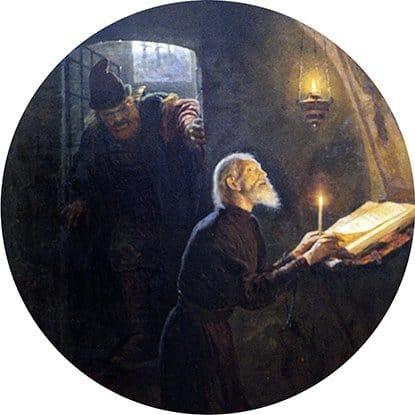 Святитель Филипп: главные факты жизни