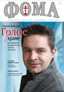 cover131-900
