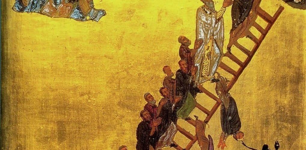 Лествица: лестница в Небо