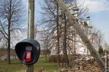 2014-04-28,A23K0147, Ярославль, Флоровское, s_mak
