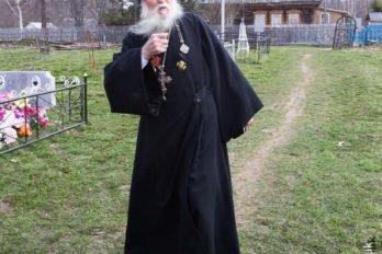 2014-04-28,A23K0199, Ярославль, Флоровское, s_mak