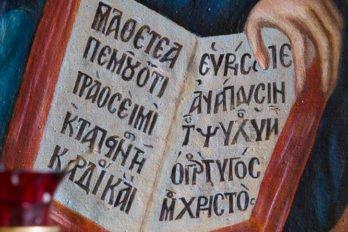 2014-04-28,A23K0256, Ярославль, Флоровское, s_mak