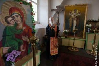 2014-04-28,A23K0383, Ярославль, Флоровское, s_mak