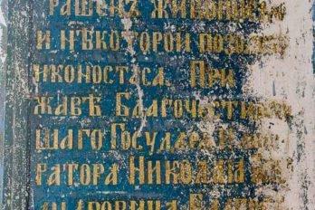 2014-04-28,A23K0549, Ярославль, Флоровское, s_mak
