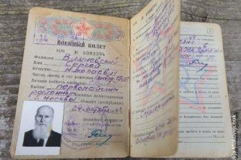 2014-04-28,A23K0806, Ярославль, Флоровское, s_mak