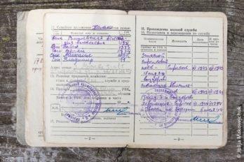 2014-04-28,A23K0831, Ярославль, Флоровское, s_mak
