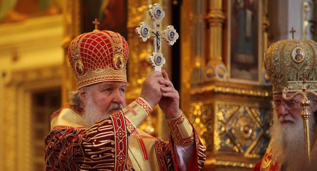 День памяти святых Кирилла и Мефодия