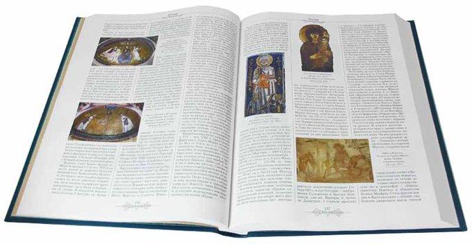 В свет вышел 34-й том «Православной энциклопедии»