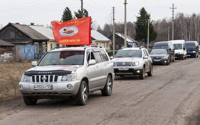Автопоезд «За духовное возрождение России» проедет по Новосибирской области