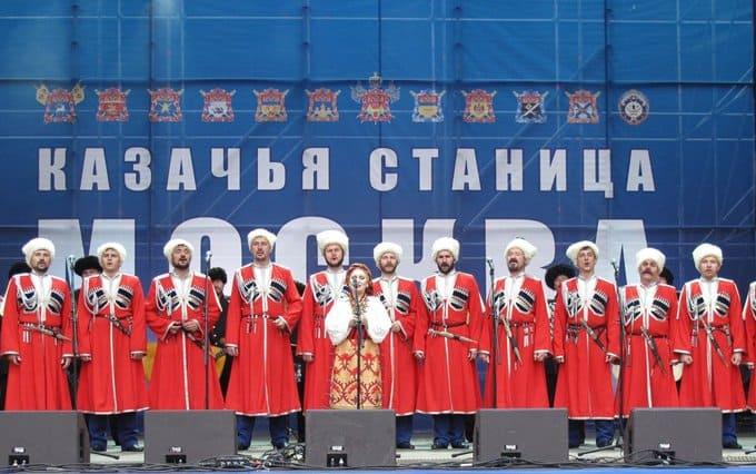 В сентябре в Москве пройдет Международный казачий фестиваль
