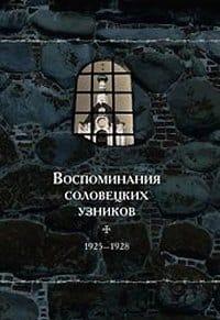 KnigaSolovki