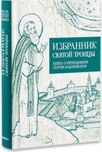 Oobzor150814-2