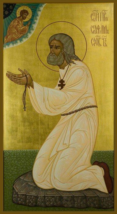 Преподобный Серафим Саровский: Афоризмы