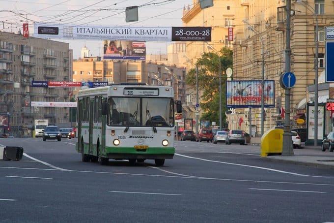 Наземный транспорт Москвы превратят в электронные библиотеки