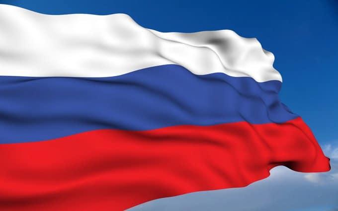 День государственного флага отмечают в России