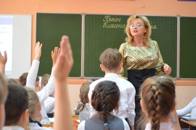 Профессия учителя станет одной из самых востребованных
