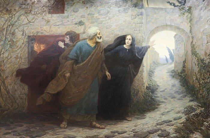Утро Воскресения Господня. Г. А. Демаков. Дипломная работа. 1998