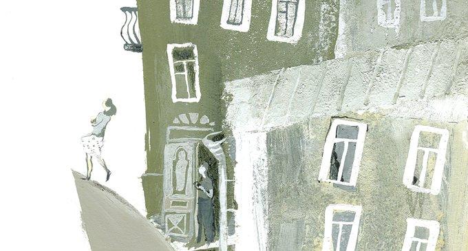 Семен Воскресенский (1898—1972) Вечерняя радуга