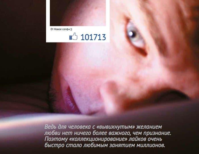 tema136lovushki_3