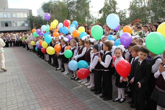 В России отмечают День знаний