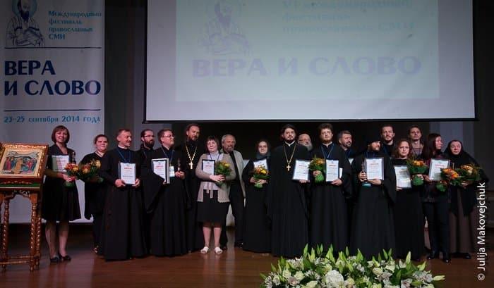 2014-09-25,A23K2528, Москва, Вера и Слово, s_mak