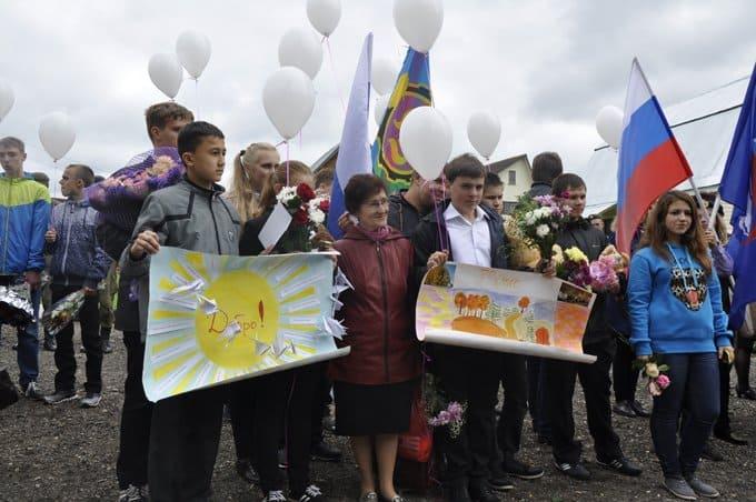 В подмосковном Мураново почтили память погибших детей Беслана