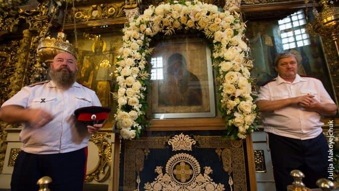 В Москве отметили праздник Донской иконы Божией Матери
