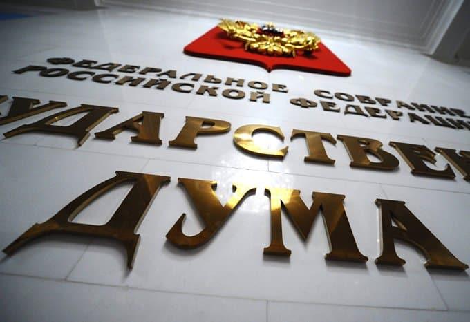 Депутаты смогут поклониться мощам Георгия Победоносца