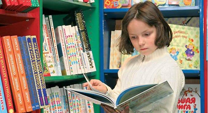 Интерес к детским книгам в России падает, - опрос