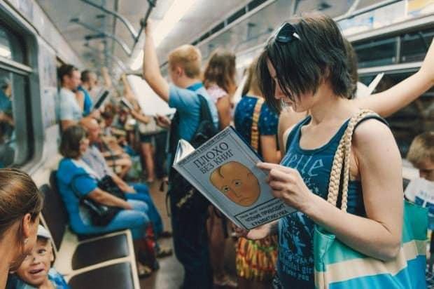 Россияне теряют любовь к чтению, - результаты опроса