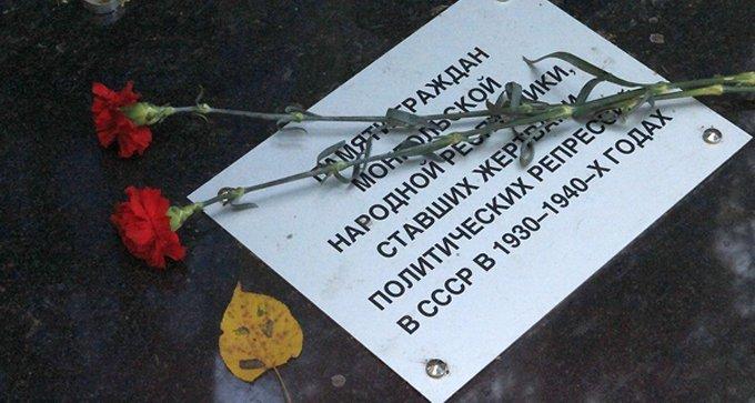 Жертвам репрессий на «Коммунарке» поставили памятник