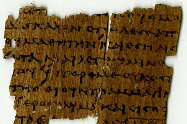 В библиотеке Манчестера нашли древний папирус с цитатами из Священного Писания
